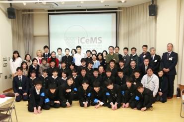 IMG_8892_group_m